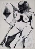Tükrös tűz…, 1979, tus, tinta, papír, 43x31 cm