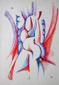 Vegyes-páros, 1974, színes tus, papír, 42x30 cm