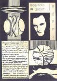 Kiállítása, Budapesti Műszaki Egyetem E-klub, szórólap, 1976